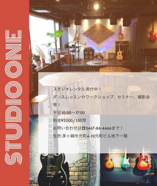 studio one_フライヤー.jpeg